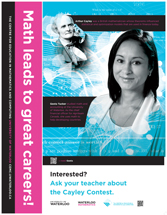 Cayley Career Poster - English Only